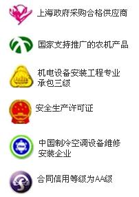 上海欧宝体育平台介绍欧宝体育平台官方公司资质大全
