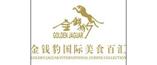 上海欧宝体育平台介绍欧宝体育平台官方工程客户-金钱豹餐饮