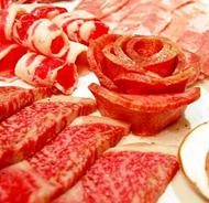 <b>肉类欧宝体育平台官方设计方案_做一个肉类欧宝体育平台官方要多少钱</b>