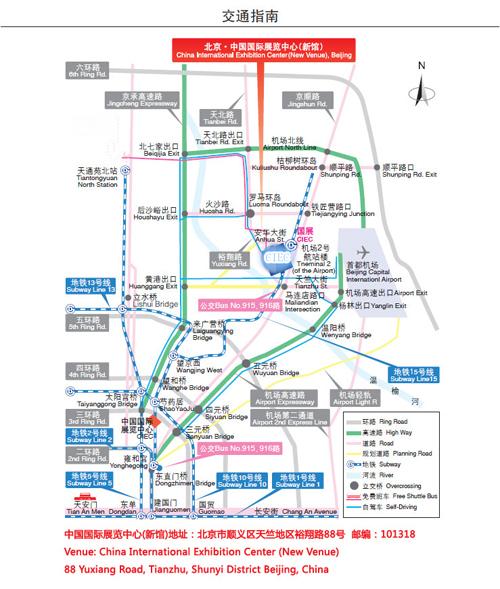2014中国制冷展地址、交通指南